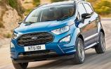 Ford ECOSPORT - a pocket sized SUV