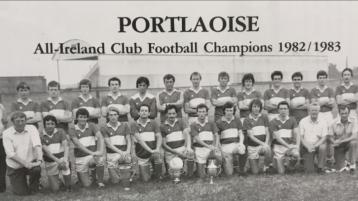 MOMENT 2 - Portlaoise defeat Clann na nGael for All-Ireland Club SFC title in 1983