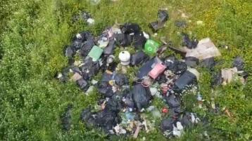 Shocking scene of dumping in Portlaoise
