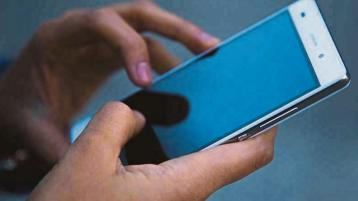 Warning about spyware hidden behind links in text messages